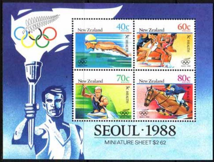 Briefmarken-Kalender 2015 - Seite 11 Seoul10