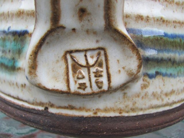Studio Coffee Pot Interesting Trident Mark - possibly Welsh / Wales  Img_1514