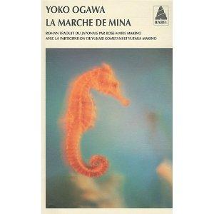 Yôko OGAWA (Japon) - Page 2 41pu7010