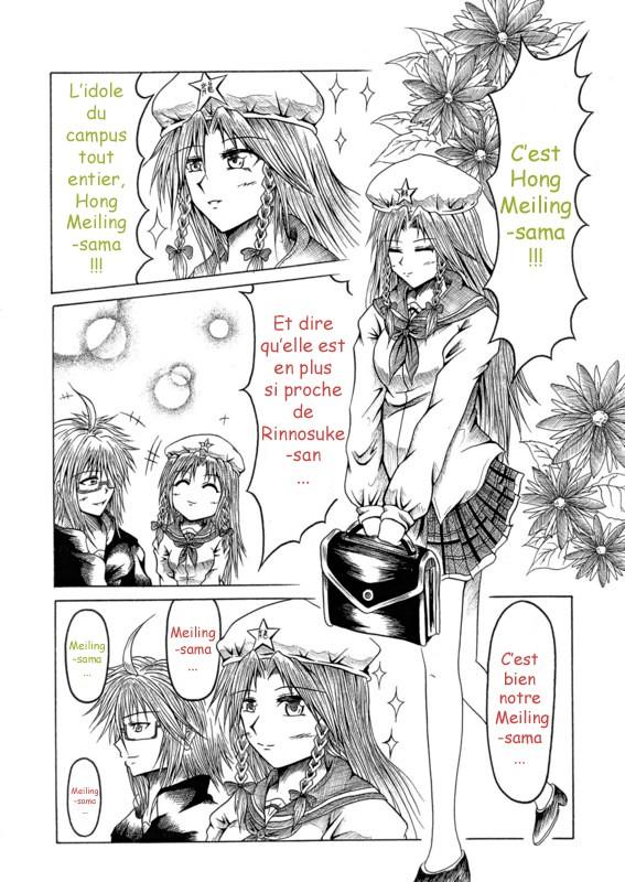 [Trad. par Lisianthus & HairMythe] Touhou Kourinden (Hidefu Kitayan) - Page 4 8610