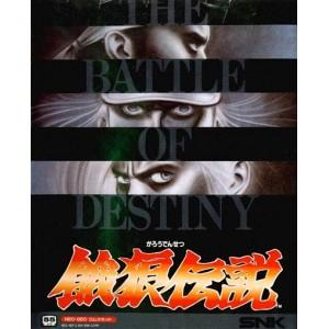 Les jeux qui ont des visuels différents Fatal-10