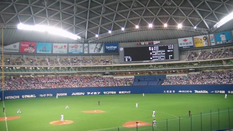 qui a été au japon ?des photos?un prochain départ? photo japon2011 - Page 3 Cam_0110