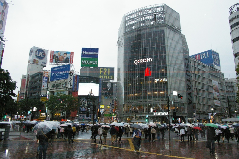 qui a été au japon ?des photos?un prochain départ? photo japon2011 - Page 2 Imgp7510