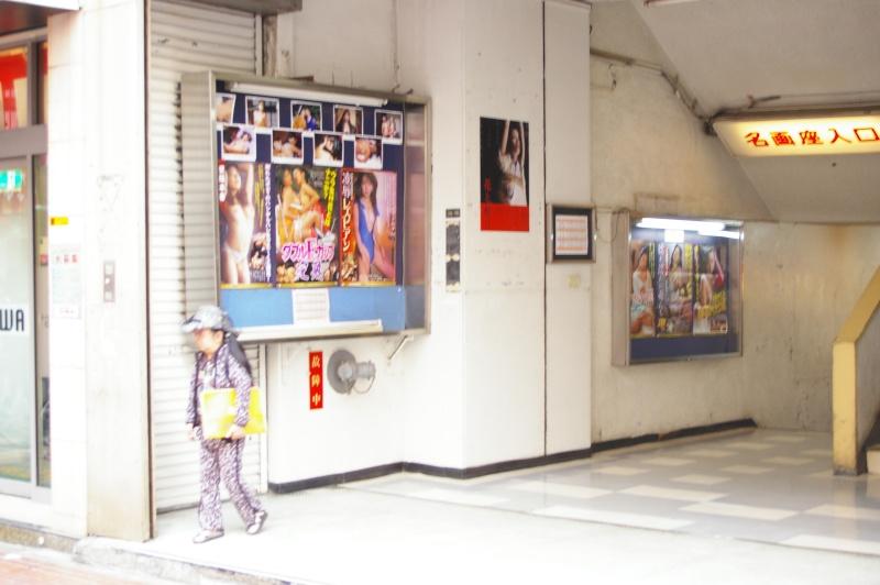 qui a été au japon ?des photos?un prochain départ? photo japon2011 - Page 2 Imgp7513
