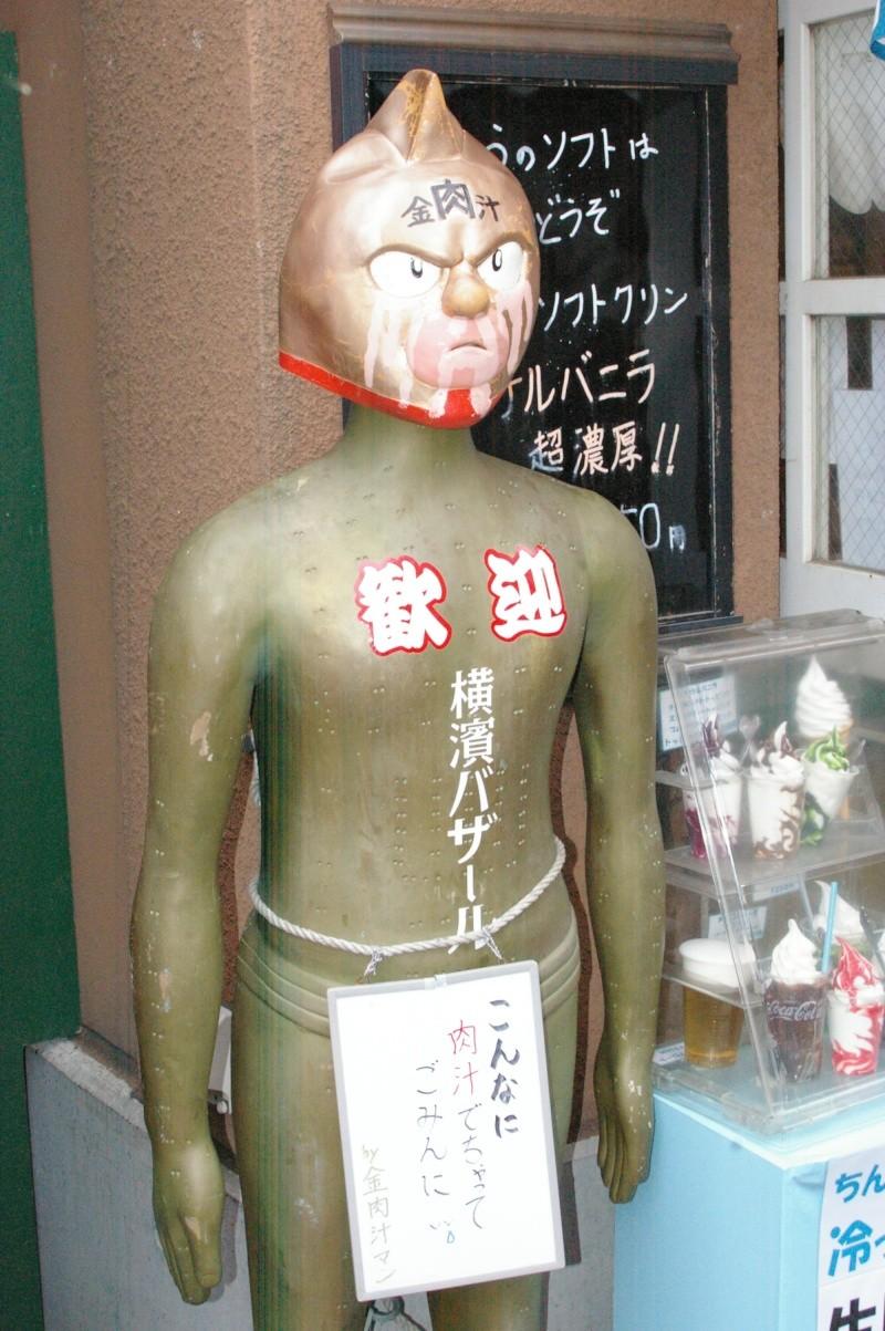 qui a été au japon ?des photos?un prochain départ? photo japon2011 - Page 3 Imgp7515