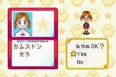 ♥ ~Mikan's Gakuen Alice GBA game guide~ ♥ Confir10