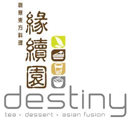 What can you do with your YTSA membership card? Destin10
