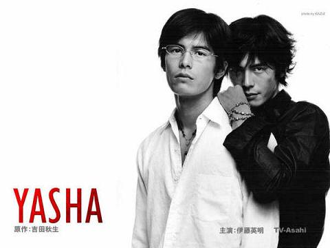 [J-Drama] Yasha Yasha10