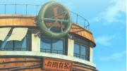 Jōnin Standby Station 180px-13