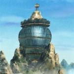 Raikage's Residence