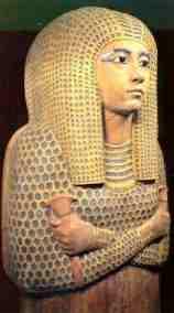 PANTEON EGIPCIO    Sarcof10