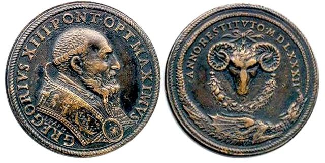 MONEDA PAPAL de 1582 Y LA SERPIENTE EGIPCIA OUROBOROS  Unled610