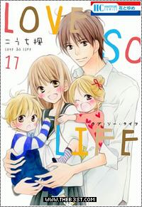 تحميل جميع فصول ومجلدات | Love so life | كاملة Love_s10