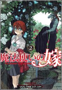 تحميل فصول و مجلدات مانجا Mahou Tsukai no Yome | متجدد - صفحة 2 Mahou_11