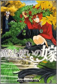 تحميل فصول و مجلدات مانجا Mahou Tsukai no Yome | متجدد Mahou_12