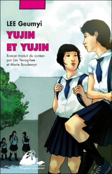 [Lee, Geumyi] Yujin et Yujin Couv1810