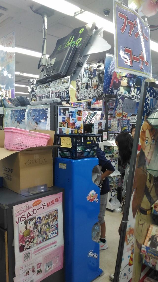 Mon année au Japon P_201510