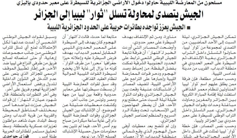 La révolte en libye - Page 6 Screen10