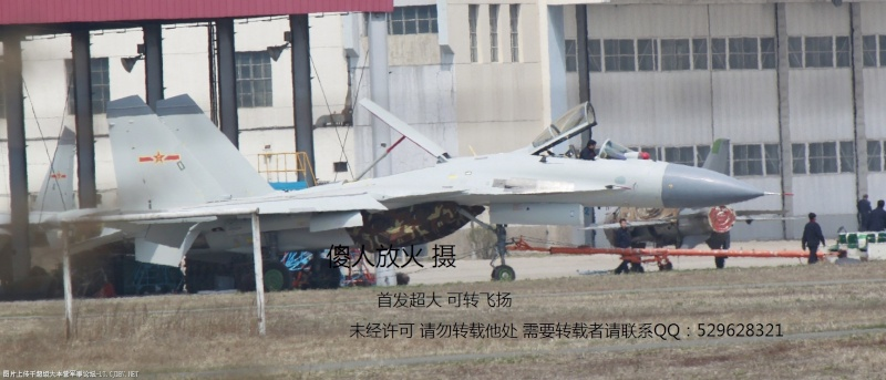 Chinese J-15 Carrier-borne Fighter J-15_211