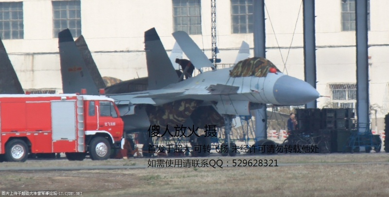 Chinese J-15 Carrier-borne Fighter J-15_311