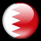 طريق العرب Bahrai10