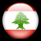 طريق العرب Lebano10