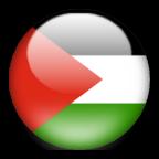 طريق العرب Palest10