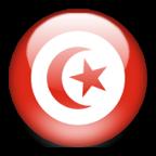 طريق العرب Tunisi10