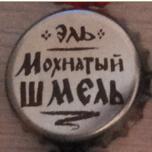 mes nouvelles inconnues Russe10