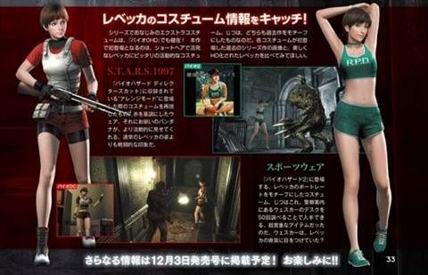 Resident Evil Zero HD REmaster Confirmed!  - Page 2 Rebecc10