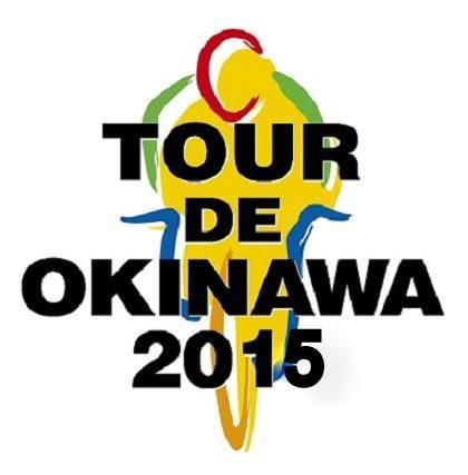 TOUR DE OKINAWA  --Japon--  08.11.2015 10590410