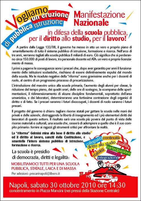 MANIFESTAZIONE NAZIONALE NAPOLI 30 OTTOBRE - Pagina 2 Flyer_16