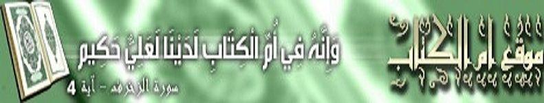 معجـزات الشــفاء - الحبة السوداء Llllll10
