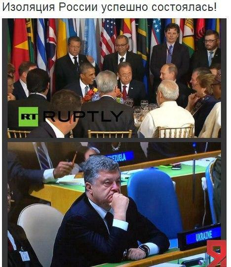 Fin de l'Ukraine - Page 4 O3tbo710