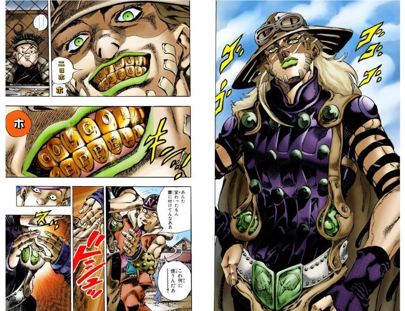 Jojo bizarre Adventure - Page 3 26301610