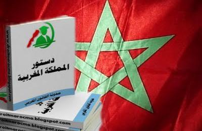 «العلم» تنفرد بنشر التعديلات الأخيرة التي أدخلت على الوثيقة الدستورية التي أعدتها لجنة المانوني Info_121
