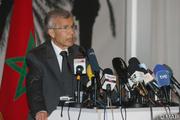 La nouvelle constitution du Maroc Nouveautés et avancées Mennou10