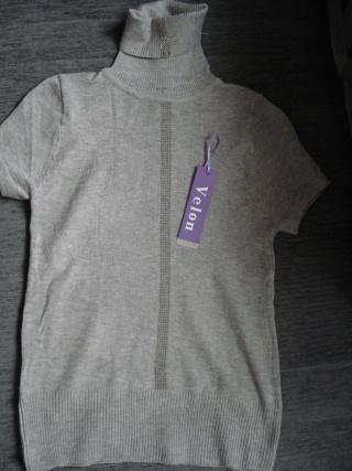 Što ste zadnje kupili od odjeće/obuće (SAMO SLIKE) - Page 2 Dsc03911