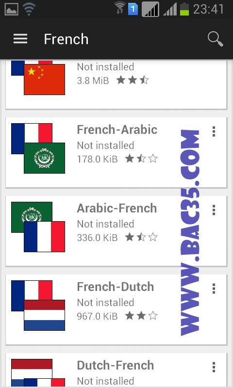 تطبيق أكثر من 50 قاموس Dictionnaires hors ligne ( لهواتف android ) Screen26