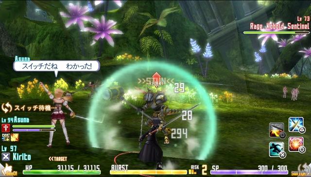 Sword Art Online 5_swor10
