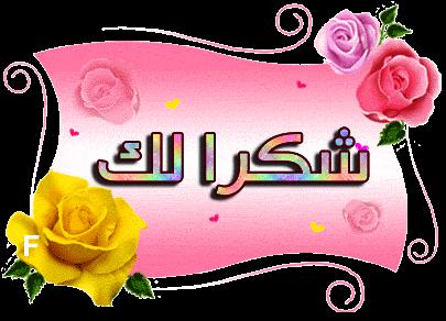 عبدالله بن علي دراسة في سيرته   O-d-ui10