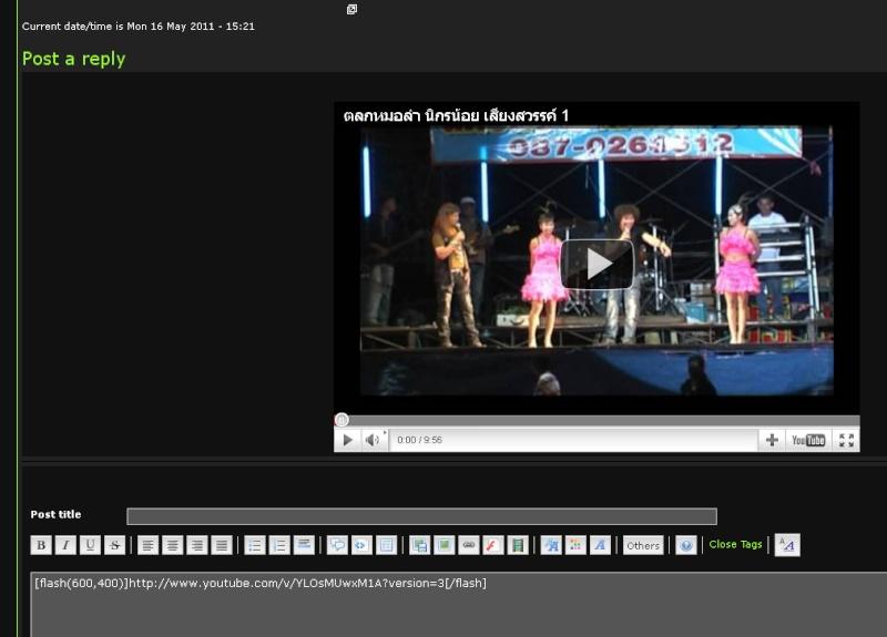 How to make to  post video from YOUTUBE วิธีลงวีดีโอจาก  YOUTUBE 511