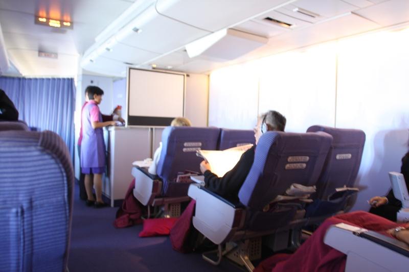 โบอิง 747 ของไทยเรา Img_7310