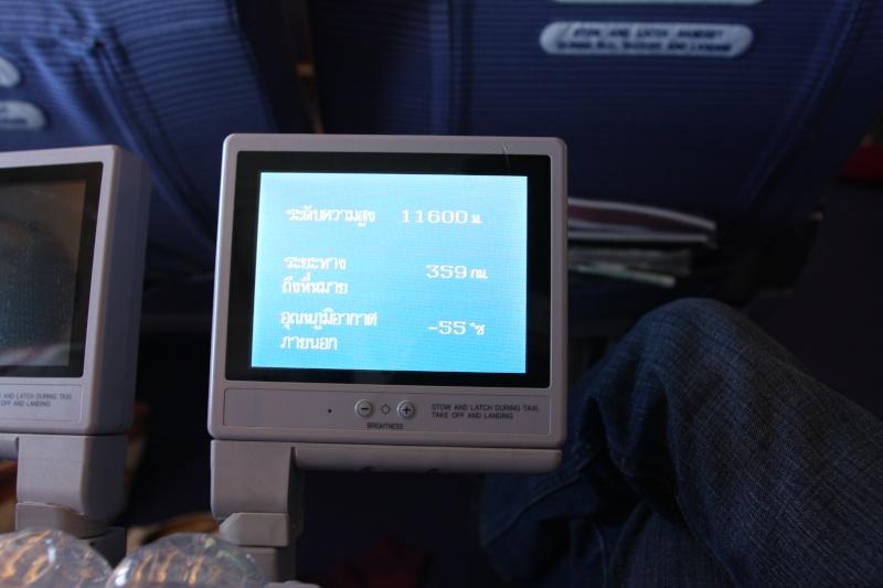 โบอิง 747 ของไทยเรา Img_7411