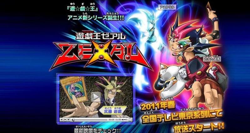 Yu-Gi-Oh! ZEXAL A134
