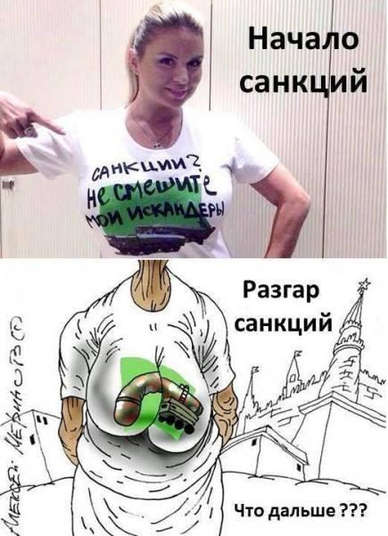Et en Russie ! - Page 8 11951710