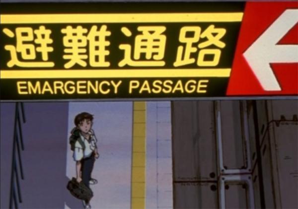 L'anglais maltraité dans les anime Sans_t11