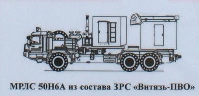 S-300/400/500 News [Russian Strategic Air Defense] #1 - Page 5 Vityaz12