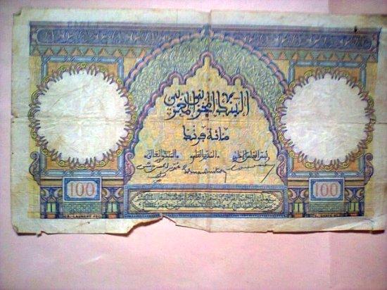 Billets de banque antiques Billet13