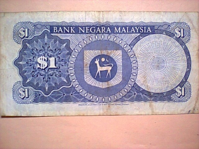 Billets de banque antiques Billet21